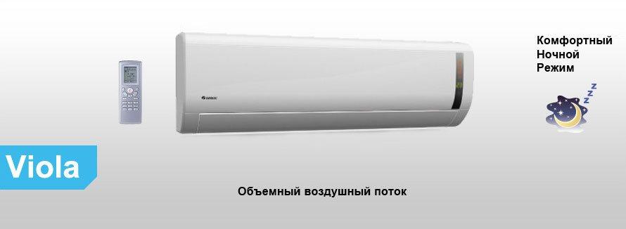 Кондиционеры с установкой недорого в алматы установка кондиционеров в владивостоке